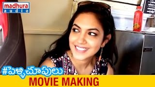 Pelli Choopulu Telugu Movie Making Video | #Pellichoopulu Movie | Ritu Varma | Nandu | Vijay