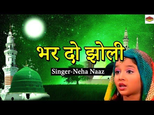 Best Hindi Qawwali    Bhar Do Jholi    Neha Naaz    Whatsaap Video    SONIC Enterprise