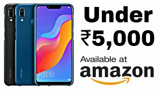 Top & Best Mobiles Under ₹5,000 From Amazon.in