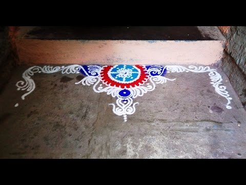front door entrance latest rangoli youtube