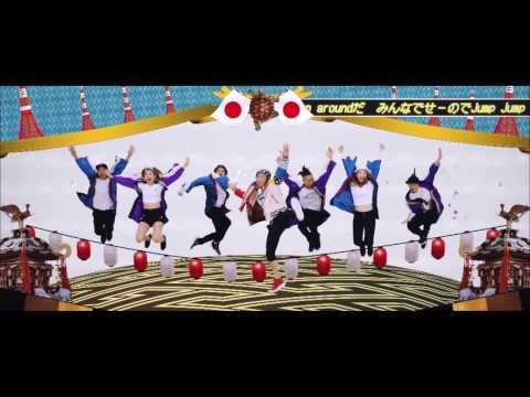 遊助 『Hop Step Japan』(SHORT VER.)