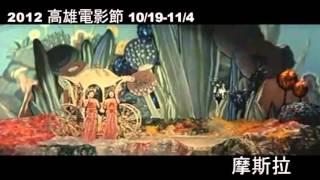 導演:本多豬四郎演員:Frankie堺、小泉博、香川京子資訊:日本|1961|...