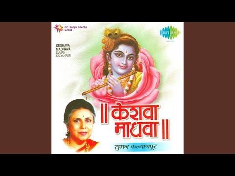 Omkar Pradhan Rup