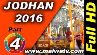 JODHAN (Ludhiana)    NAGAR KIRTAN - 2016    Full HD    Part 4th