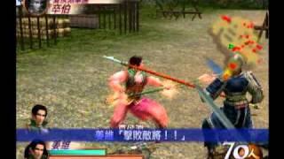 [PS2] 真三國無雙2 完全中文版 - 姜維 GAME PLAY
