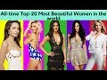 All time Top - 20 Most Beautiful Women in the world (Forbes List)