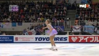 Елена РАДИОНОВА - Фигурное катание - Гран-при России (произвольная программа) 22-11-2015