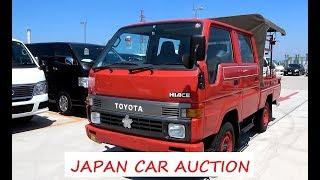 Japan Car Auction | 1992 Toyota Hiace Diesel 4WD Dual Cab Fire Truck
