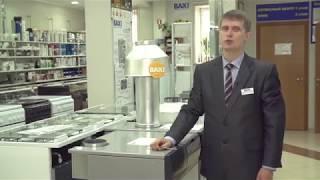 Обзор Котлы газовые одноконтурные чугунные BAXI Slim