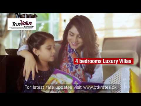 Bahria Sports City Karachi TVC [True Value Properties]