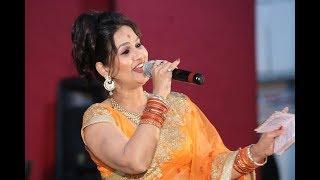 Dhol Damau Baji Gena | Sangeeta Dhoundiyal Live Stage Show | Sidhbali Mandir Kotdwar |1 Dec 2018 |