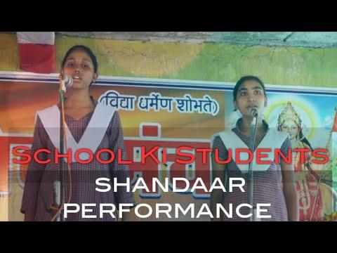 Har Kadam Par Koi   Ram Narayan Intermediate College