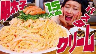 【食欲の秋】見てたら私も食べたくなってくる!大食い!