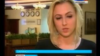 видео сертификация гостиничных услуг
