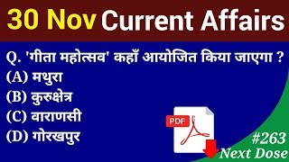Next Dose #263 | 30 November 2018 Current Affairs | Daily Current Affairs | Current Affairs In Hindi
