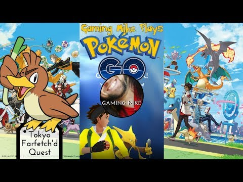 Tokyo Farfetch'd Quest 01 - Shinjuku Gyoen National Garden | Pokémon GO 0.79.3 [android 720p]