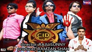 khandesh ka cid comedy cid khandesh ki comedy