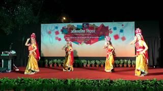 """laya dak babu"" foik dance by Sakha Vrind"
