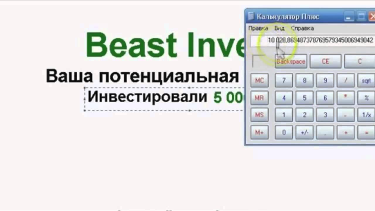 Как играть в казино Пин Ап бесплатно🆓?Запуск игровых автоматов в демо-режиме, без регистрации в casino Pin Up.Точные бесплатные прогнозы для ставок на спорт⚽️ в букмекерской конторе ПинАп.
