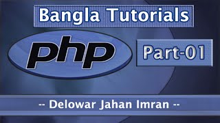 PHP Fundamentals (Set Up Personal Web Server with XAMPP)