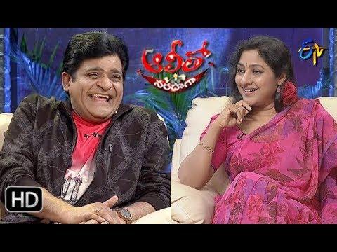 Alitho Saradaga | 4th  February 2019 | Rohini (Actress) | ETV Telugu