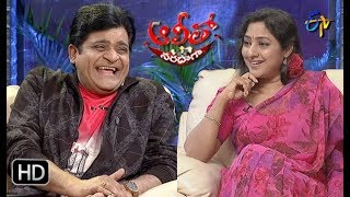 Alitho Saradaga | 4th  February 2019 | Rohini (Actress) | ETV Telugu