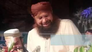 Huzoor Meri To Sari Bahar Aap Se Hai by Owais Qadri
