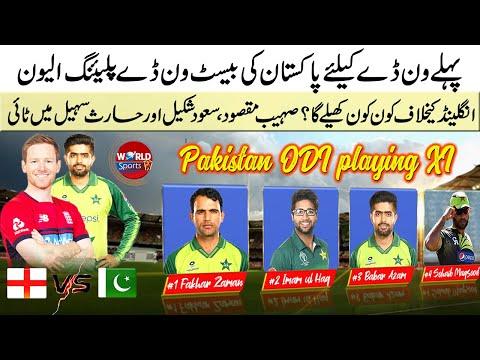 Pakistan vs England 2021 1st ODI playing XIs | Tie between Sohaib Maqsood & Haris Sohail | Analysis