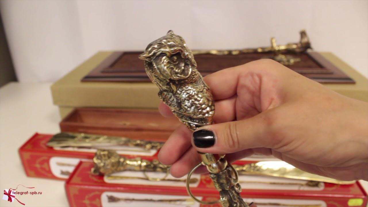 6efed1028 Рожок для обуви Князь купить в Санкт-Петербурге в магазине оригинальных  подарков