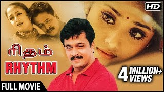Rhythm Full Movie | Arjun, Meena, Jyotika | A. R. Rahman | Tamil Super Hit Romantic Movie