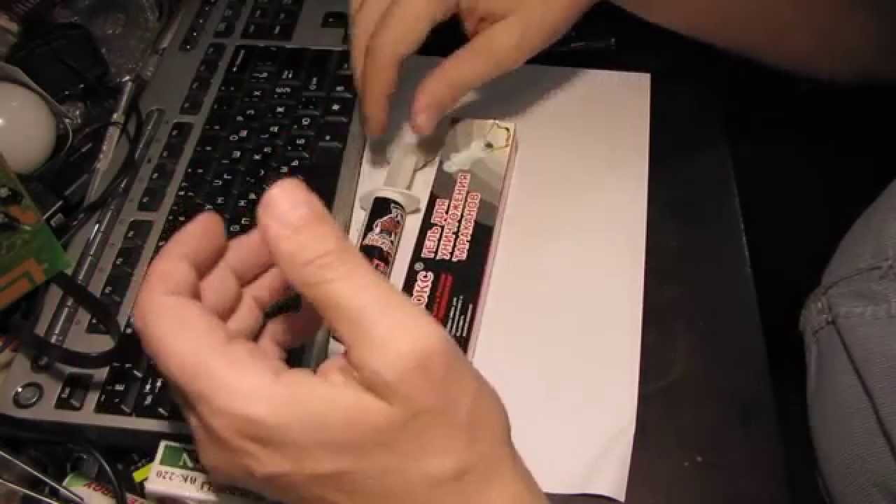 Эффективное средство от тараканов(антиреклама) - YouTube