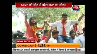 ABVP Wins DUSU Elections, NSUI Wins One Seat