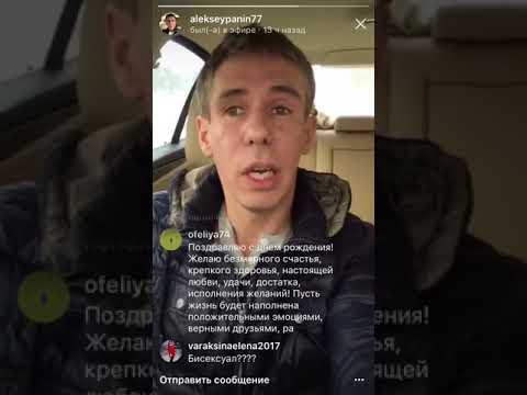 Алексей Панин опубликовал постельное фото с собакой (24.07.2017)из YouTube · Длительность: 57 с