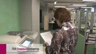 ПБК Главный Бухгалтер - профессиональные бухгалтерские услуги(История, настоящее и будущее ООО