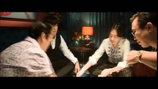타짜2 - 신의손 이동휘(짜리) CUT