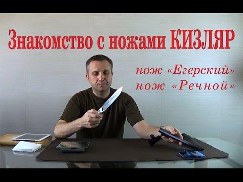 свинг знакомства Кизляр