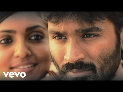 Maryan - Innum Konjam Naeram (Audio) (Pseudo Video)