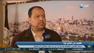 داوود شهاب: العدوان الإسرائيلي الأخير على قطاع غزة هو محاولة للالتفاف على مسيرات العودة