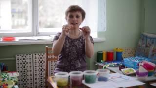 Видеоурок №3 для родителей детей с ОВЗ от Смирновой О.М.