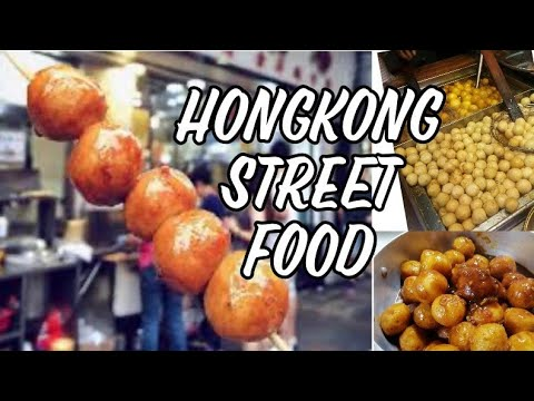 The Famous Street Food In Hong Kong/Curry Fish Ball/Resep Curry Fish Ball