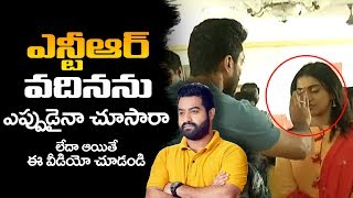 jr ntr brother kalyan ram wife unseen video | jr ntr vadhina | jr ntr  family unseen video