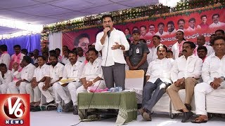 Public Meeting | Wanaparthy District | V6 News