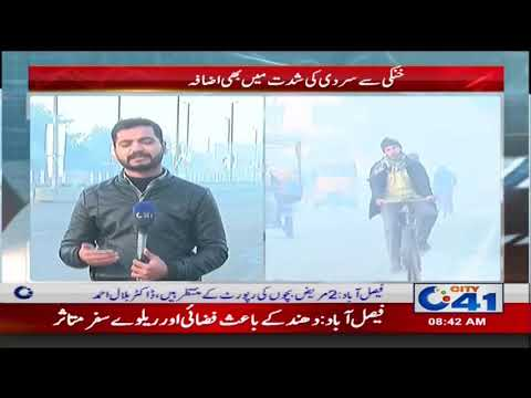 Weather Update!! | Faisalabad Weather Prediction