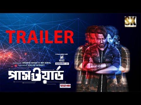 PASSWORD Movie Official TRAILER L Shakib Khan L Bubly L EID 2019