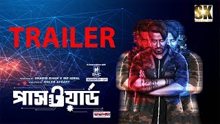 PASSWORD Movie Official TRAILER l Shakib Khan l Bubly l EID 2019