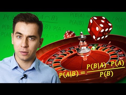 Теория выигрыша в казино