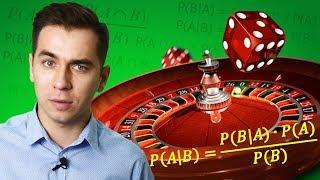 Как обмануть теорию вероятностей?
