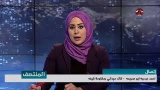 غارات للطيران تستهدف مواقع الانقلابيين في البيضاء | احمد عبدربه ابو صريمه | يمن شباب