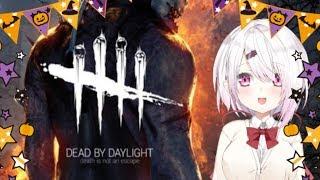 [LIVE] 【DbD】ハロウィンイベント?!Dead by Daylightやります【にじさんじゲーマーズ/椎名唯華】