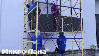 """Установка светодиодного экрана на фасаде нового казино """"Бумеранг"""" на курорте Роза Хутор Сочи"""